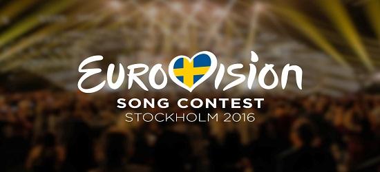 Eurovision 2016 - Banner 2