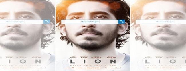 Lion - Banner Main